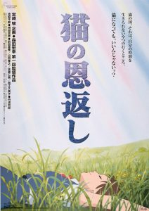 Neko.no.ongaeshi.2002.1080p.BluRay.DTS.x264-DON – 8.7 GB