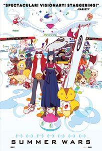 Summer.Wars.2009.720p.BluRay.DTS.x264-CtrlHD – 4.2 GB