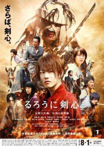 Ruroni.Kenshin.Kyoto.Taika-hen.2014.720p.BluRay.DD5.1.x264-CRiSC – 5.8 GB