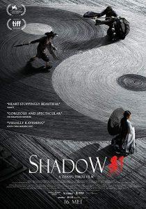 Shadow.2018.BluRay.1080p.x264.Atmos.TrueHD.7.1-HDChina – 15.6 GB