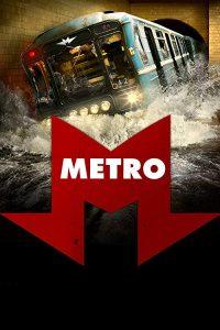 Metro.2013.1080p.BluRay.REMUX.AVC.DTS-HD.MA.5.1-EPSiLON – 18.2 GB
