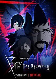 B.The.Beginning.S01.1080p.Bluray-GSK – 18.3 GB
