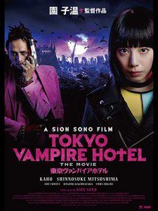 Tokyo.Vampire.Hotel.The.Movie.2017.1080p.AMZN.WEB-DL.DD+5.1.H.264-ARiN – 9.0 GB