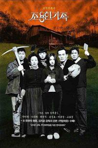 Choyonghan.kajok.1998.1080p.Blu-ray.Remux.AVC.DTS-HD.MA.5.1-KRaLiMaRKo – 25.5 GB