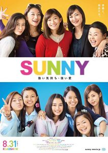 Sunny.Our.Hearts.Beat.Together.2018.1080p.BluRay.x264-WiKi – 9.8 GB