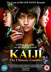 Kaiji.The.Ultimate.Gambler.2009.1080p.BluRay.x264.DTS-WiKi – 15.0 GB