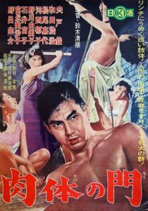 Nikutai.no.mon.1966.1080p.WEB-DL.DD+2.0.H.264-SbR – 6.4 GB
