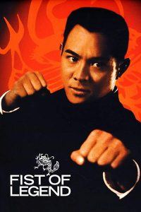 Fist.of.Legend.1994.BluRay.1080p.X264.H@M – 10.6 GB