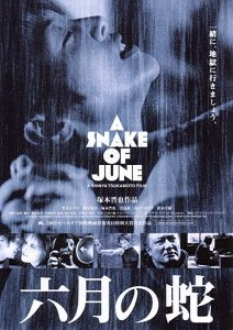 A.Snake.of.June.2002.720p.BluRay.DD5.1.x264-IDE – 4.8 GB