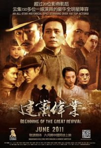 Beginning.of.the.Great.Revival.2011.720p.BluRay.DD5.1.x264-Geek – 6.1 GB