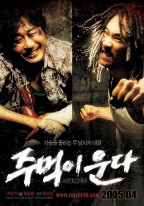 Crying.Fist.2005.1080p.NF.WEB-DL.DDP5.1.x264-Ao – 4.6 GB