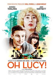 Oh.Lucy.2017.1080p.Bluray.DTS5.1.x264-PTer – 11.1 GB