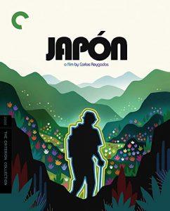 Japon.2002.720p.BluRay.x264-USURY – 8.7 GB