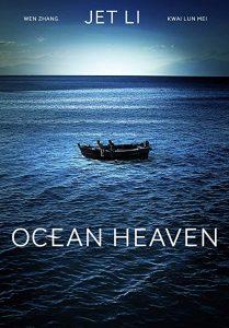 Ocean.Heaven.2010.720p.BluRay.DD5.1.x264-DON – 7.0 GB