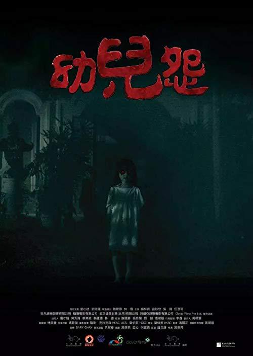 The.Cursed.2018.1080p.BluRay.x264-REGRET