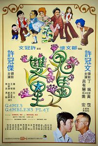 Games.Gamblers.Play.1974.MANDARiN.DUBBED.720p.BluRay.x264-REGRET – 4.4 GB
