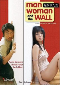 Man.Woman.&.the.Wall.2006.Bluray.720p.x264.AC3-shinostarr – 4.2 GB