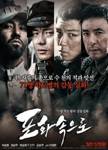 71.Into.the.Fire.2010.1080p.BluRay.DTS.x264-VietHD – 18.3 GB