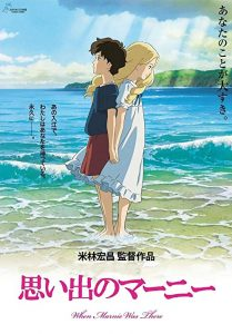 When.Marnie.Was.There.2014.1080p.BluRay.x264-EbP – 6.8 GB