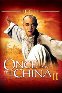 Wong.Fei.Hung.II.1992.720p.BluRay.AAC2.0.x264-PTer – 6.7 GB