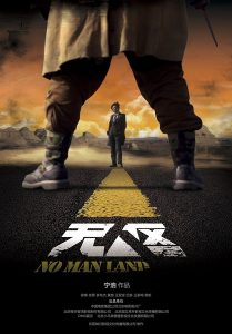 No.Man's.Land.2013.1080p.BluRay.DD5.1.x264-VietHD – 16.6 GB