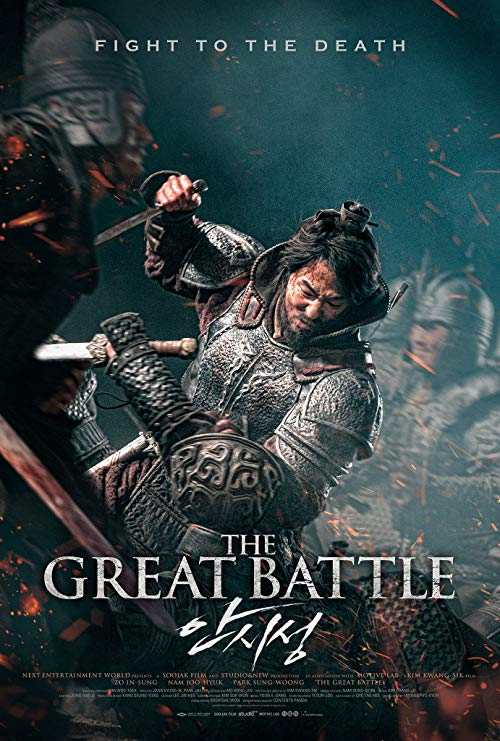 The Great Battle