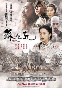 Su.Qi-er.AKA.True.Legend.2010.1080p.BluRay.DTS.x264-PriMaLHD – 13.7 GB