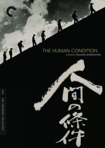The.Human.Condition.II.Road.to.Eternity.1959.720p.BluRay.AAC.x264-ZQ – 8.5 GB