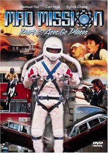 Mad.Mission.Part.2.Aces.Go.Places.1983.DUBBED.720p.BluRay.x264-GUACAMOLE – 4.4 GB