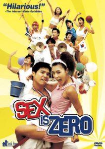 Sex.Is.Zero.2002.720p.BluRay.DD5.1.x264-KiR – 8.6 GB