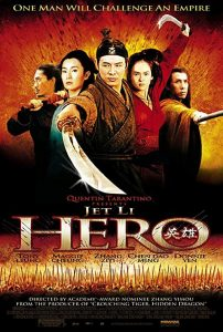 Ying.xiong.a.k.a..Hero.2002.Directors.Cut.1080p.HD-DVD.Remux.MPEG-2.DTS-HD.HR.5.1-KRaLiMaRKo – 13.7 GB