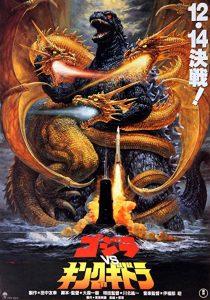 Gojira.Vs.Kingu.Gidora.1991.720p.BluRay.AAC2.0.x264-CtrlHD – 6.9 GB
