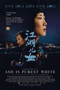 Ash.Is.Purest.White.2018.LiMiTED.1080p.BluRay.x264-CADAVER – 8.7 GB