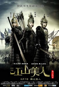 An.Empress.And.The.Warriors.2008.720p.BluRay.DTS.x264-WiKi – 4.4 GB