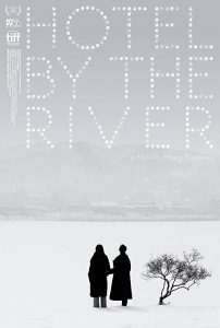 Hotel.by.the.River.2018.720p.WEBRip.AAC2.0.x264 – 1,001.5 MB