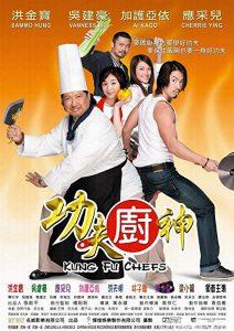 Gong.fu.chu.shen.2009.720p.BluRay.DD5.1.x264-EbP – 4.4 GB