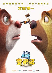 Boonie.Bears.The.Big.Shrink.2019.1080p.WEB-DL.H264.AAC-EVO – 2.9 GB