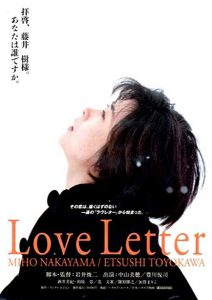 Love.Letter.1995.1080p.BluRay.x264-REGRET – 8.8 GB