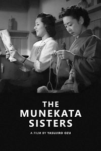 Munekata.kyodai.1950.1080p.WEB-DL.DD2.0.H.264-SbR – 7.2 GB