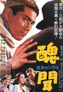 Shubun.1950.1080p.WEB-DL.DD+2.0.H.264-SbR – 7.0 GB