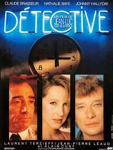 Détective.1985.JPN.1080p.BluRay.FLAC-HiFi.x264 – 11.4 GB