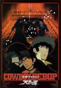Kaubôi.bibappu.Tengoku.no.tobira.2001.720p.BluRay.DD5.1.x264-THORA – 4.4 GB