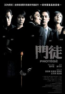 Protégé.2007.720p.BluRay.DTS.x264-CtrlHD – 6.6 GB