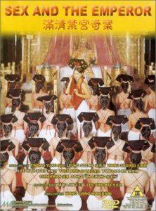 Man.qing.jin.gong.qi.an.1994.1080p.Blu-ray.Remux.AVC.TrueHD.7.1-KRaLiMaRKo – 18.8 GB
