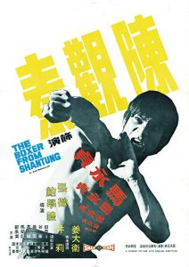 The.Boxer.from.Shantung.1972.DUBBED.720p.BluRay.x264-REGRET – 5.5 GB