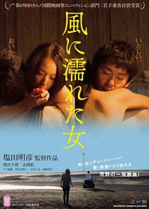 Kaze.ni.nureta.onna.2016.1080p.Blu-ray.Remux.AVC.TrueHD.5.1-KRaLiMaRKo – 14.8 GB