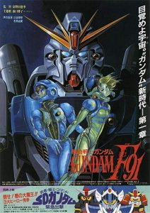 Mobile.Suit.Gundam.F91.1991.USA.1080p.Blu-ray.Remux.AVC.DTS-HD.MA-BluDragon – 29.9 GB