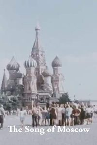 The.Song.of.Moscow.1971.1080p.BluRay.x264-BiPOLAR – 209.6 MB