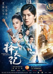 Fighter.of.the.Destiny.2017.S01.1080p.WEB-DL.AAC2.0.H.264-NEXT – 53.2 GB