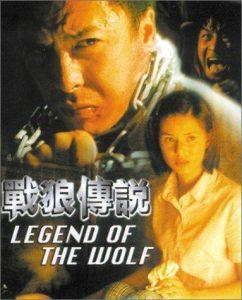 Legend.of.the.Wolf.1997.1080p.BluRay.x264-BiPOLAR – 7.7 GB